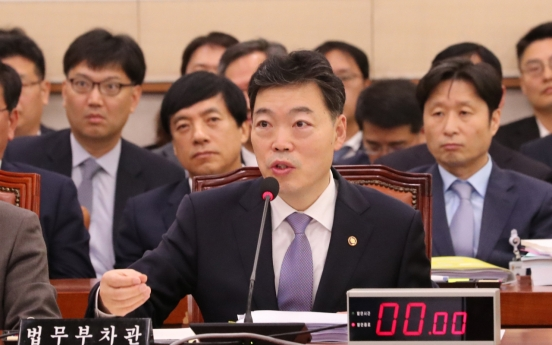 Cho Kuk's resignation dominates parliamentary audit of Justice Ministry