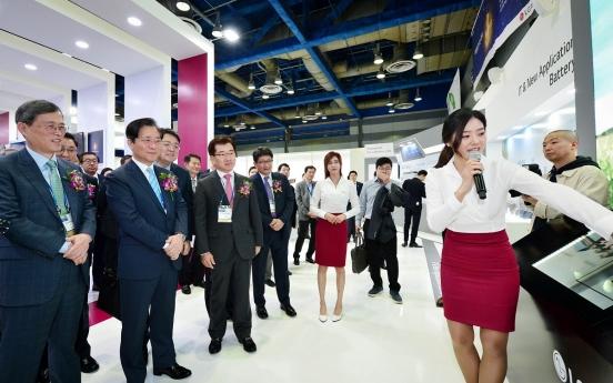 Korea's largest lithium-ion battery show kicks off