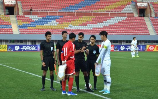 Inter-Korean soccer match: Stalemate reflects relations