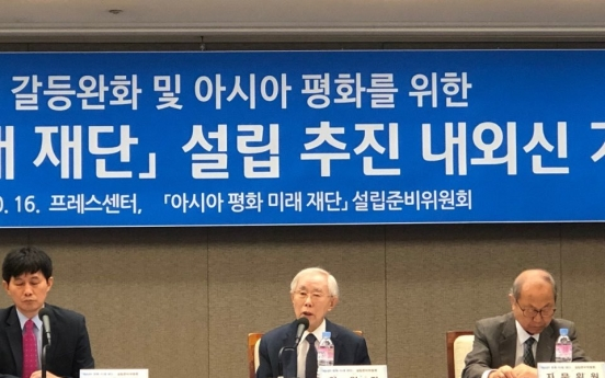 Foundation to be launched for victims of Japan's forced labor