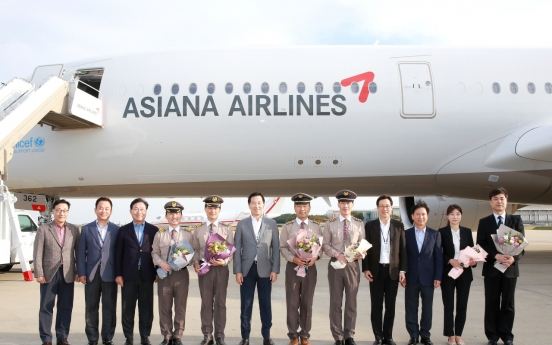 Asiana Airlines introduces A350-900 to focus on long-haul flights