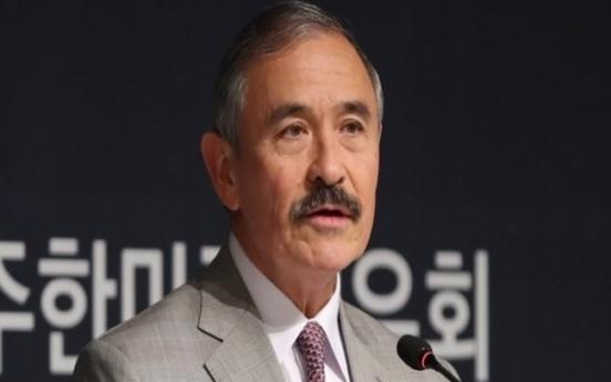 Korea-US alliance is 'linchpin' for regional security: Harris