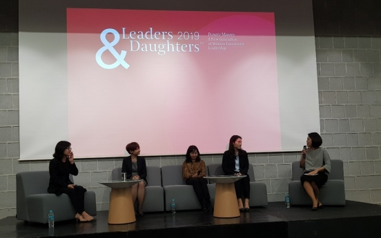Female leaders gather to inspire daughters to take charge