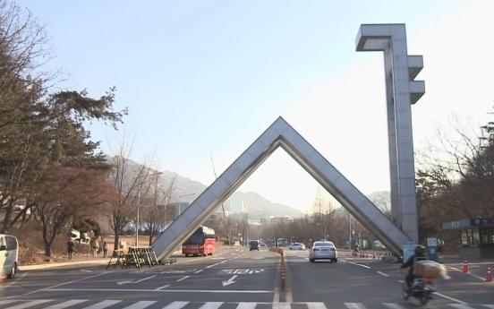 억지는 여자들 특권?…서울대 외국어수업 교재 '성차별' 논란