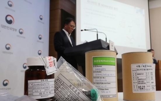 Pharmacists support wholesalers' demand for ranitidine recall reimbursement