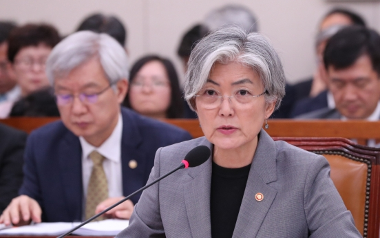 Lawmaker urges release of US files on Gwangju Uprising