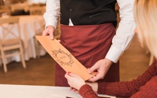 여자 손님에겐 가격없는 메뉴판…페루 고급식당에 '성차별' 벌금