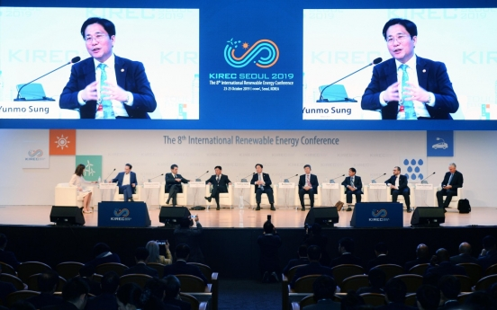 South Korea hosts renewable energy conference