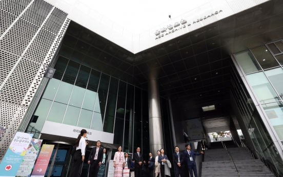S. Korea, ASEAN discuss cooperation in culture, tourism