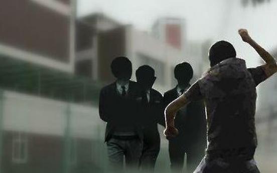 중학생들이 1년 넘게 동급생 집단폭행하고 동영상 SNS에 공유