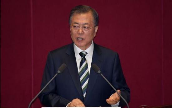 [팟캐스트] (323) 문재인 대통령 국회 시정연설, 정부 3년내 수소충전소 310곳 구축
