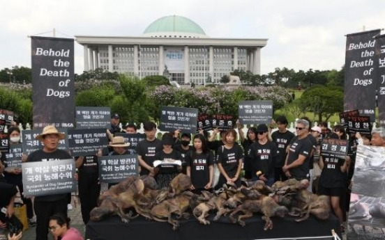 Seoul becomes dog slaughter-free