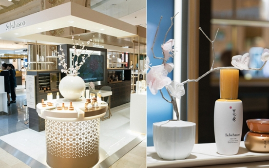 아모레퍼시픽 설화수, 프랑스 유명 백화점 갤러리 라파예트 매장 철수 검토