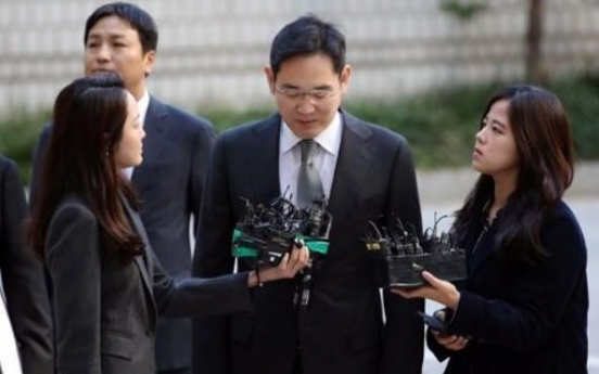 [Newsmaker] Samsung heir appears before court in bribery case