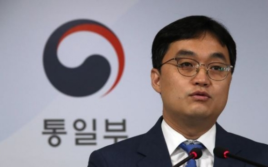 Ministry says safety should be guaranteed to allow for individuals' trips to Mount Kumgang