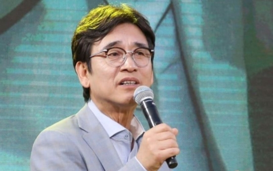 Prosecutors probe former liberal politician Rhyu Si-min