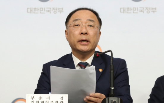 S. Korea to abandon developing nation status in future WTO talks