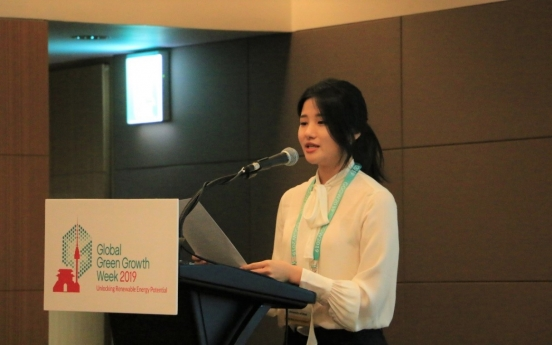 Incheon Global Campus leads Green Growth Week events