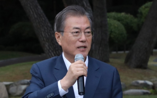 Moon says he 'will not hurry' in naming justice minister