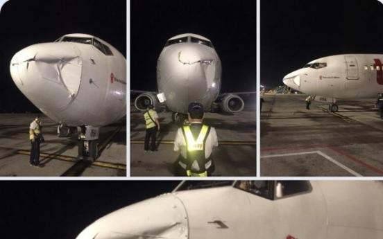베트남서 비상착륙 티웨이 여객기, 드론 충돌 가능성