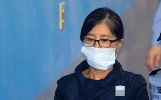 Ex-President Park's confidante faces tax probe