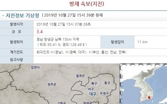3.4 magnitude earthquake strikes southern Korea