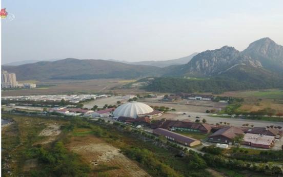 S. Korea asks N. Korea to hold working-level talks over Mount Kumgang