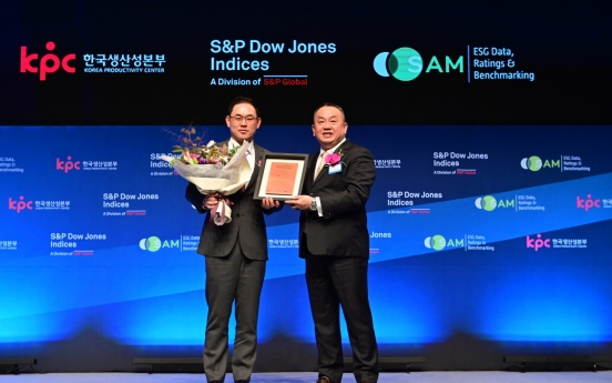 Mirae Asset Daewoo wins sustainability award