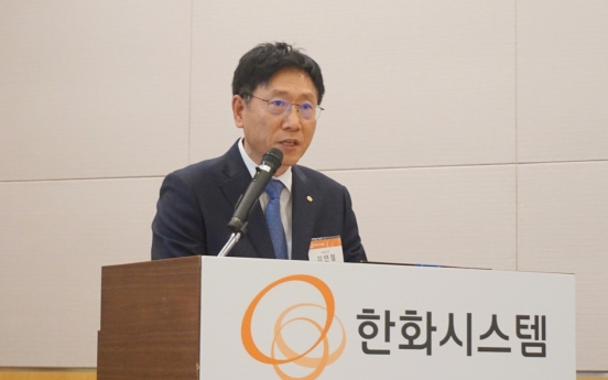 Hanwha Systems seeks up to W460b in IPO