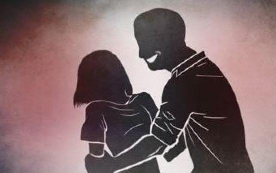 10대 외조카 성폭행한 30대 징역 15년…법원