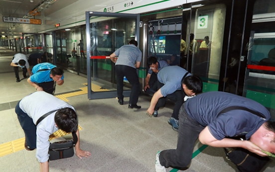 Subway Line No.2 to halt for 10 minutes around 3 p.m.