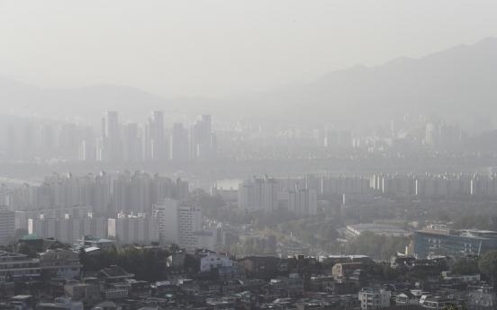 Fine dust advisory in effect in Seoul