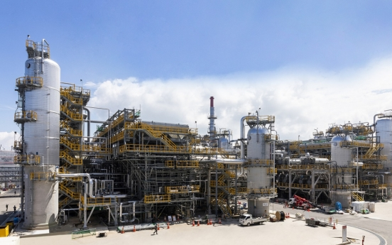 Hyundai Oilbank patents manufacturing process for Very Low Sulfur Fuel Oil