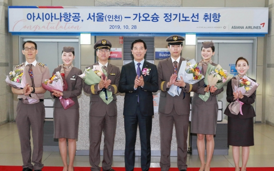 Asiana starts regular Kaohsiung, Phu Quoc routes