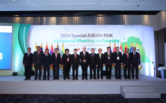 'Cross-border forestry cooperation key to regional partnership'