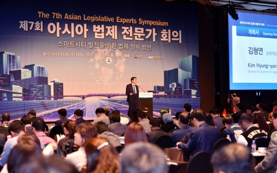 South Korea hosts Asian symposium on smart cities