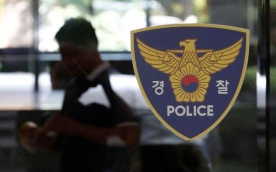 수갑 풀어주자 또 주먹질…경찰관 때린 40대 체포
