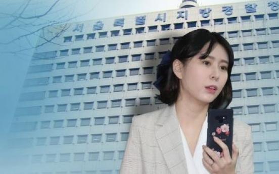 '명예훼손·후원금 사기 등 혐의' 윤지오 체포영장 발부