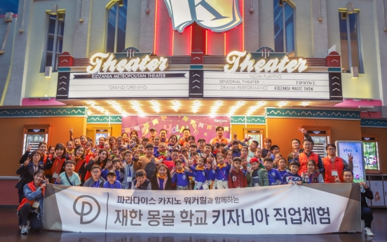 Paradise Casino Walkerhill holds event for Mongolian students in Seoul