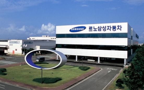 Renault Samsung partners LG Chem for ESS development