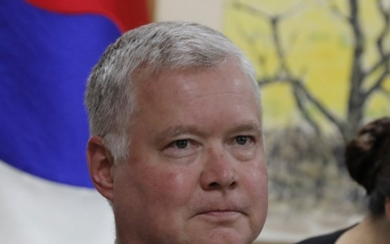 US envoy for NK tapped as No. 2 State Dept. official