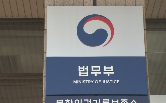 Justice Ministry admits failing to consult media on 'false story ban'
