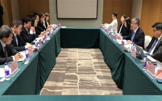 S. Korea, China hold talks on climate change