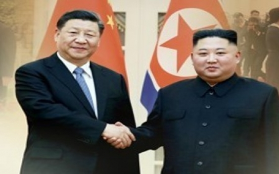 Xi voices willingness to maintain 'close communication' with N.Korean leader