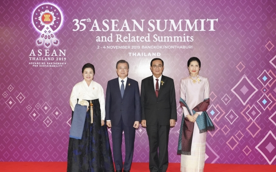 Moon in Bangkok for ASEAN-hosted summits