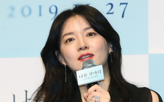 Lee Young-ae returns to big screen with 'Bring Me Home'