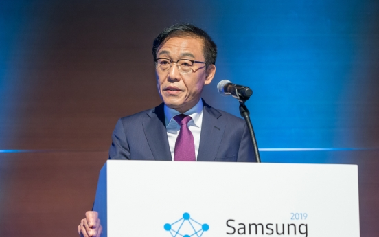 Samsung calls for more powerful AI at forum
