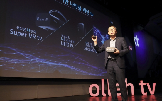 KT plans to innovate IPTV with AI curation, VR contents