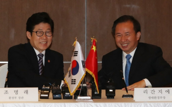 Korea, China sign 'clear sky' plan to fight fine dust