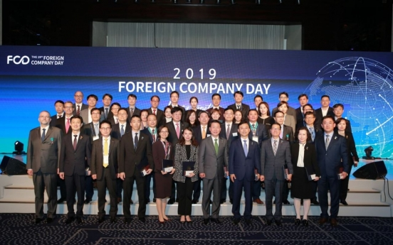 46 foreign companies receive government awards for investment